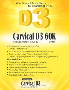 prima visual aid carvical